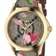 GUCCI G-TIMELESS YA 1264068